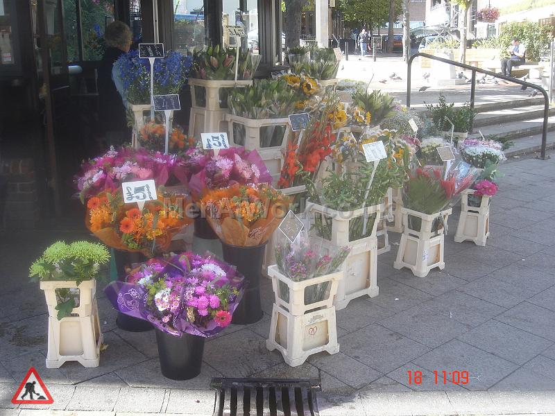 Flower Stand – Reference Images - Flower Stand Reference Images (4)