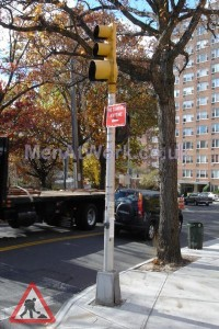 Pole Mounted Traffic Signal - For Pole Mounted Traffic Signal