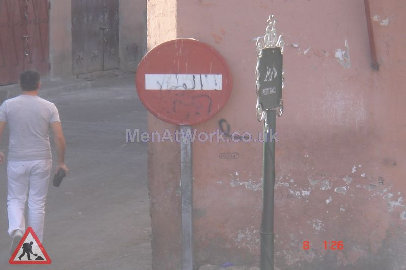 Street Trader - Street Sign – no entry