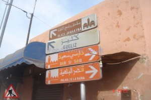 Street sign – arabic - Street sign – arabic
