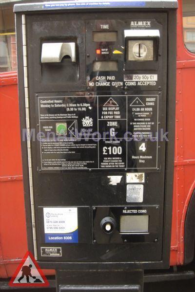 Car Parking Ticket Machine - Car Parking Ticket Machine