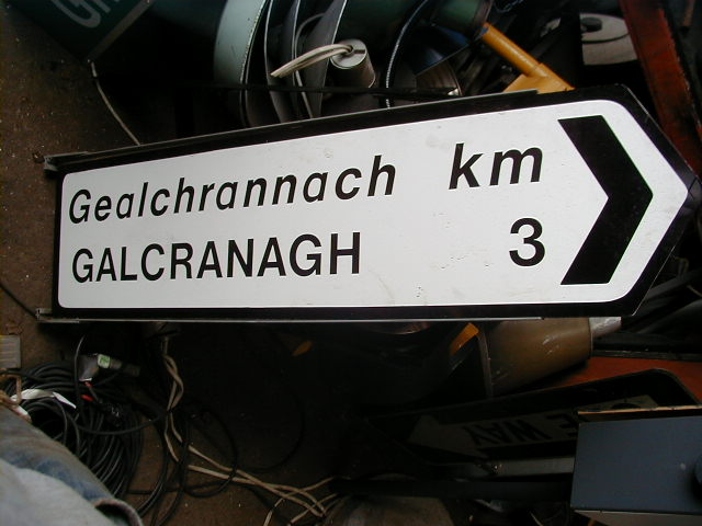 Irish Road Signs - Irish Road Signs (4)