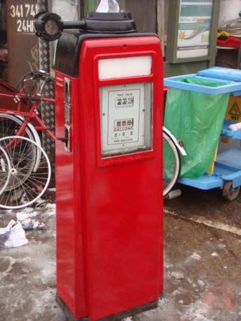 Red Petrol Pumps - Red Petrol Pumps