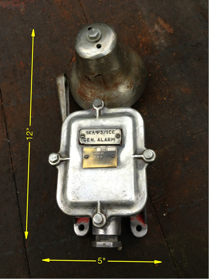 Alarm Bell 3 Available - Alarm Bell