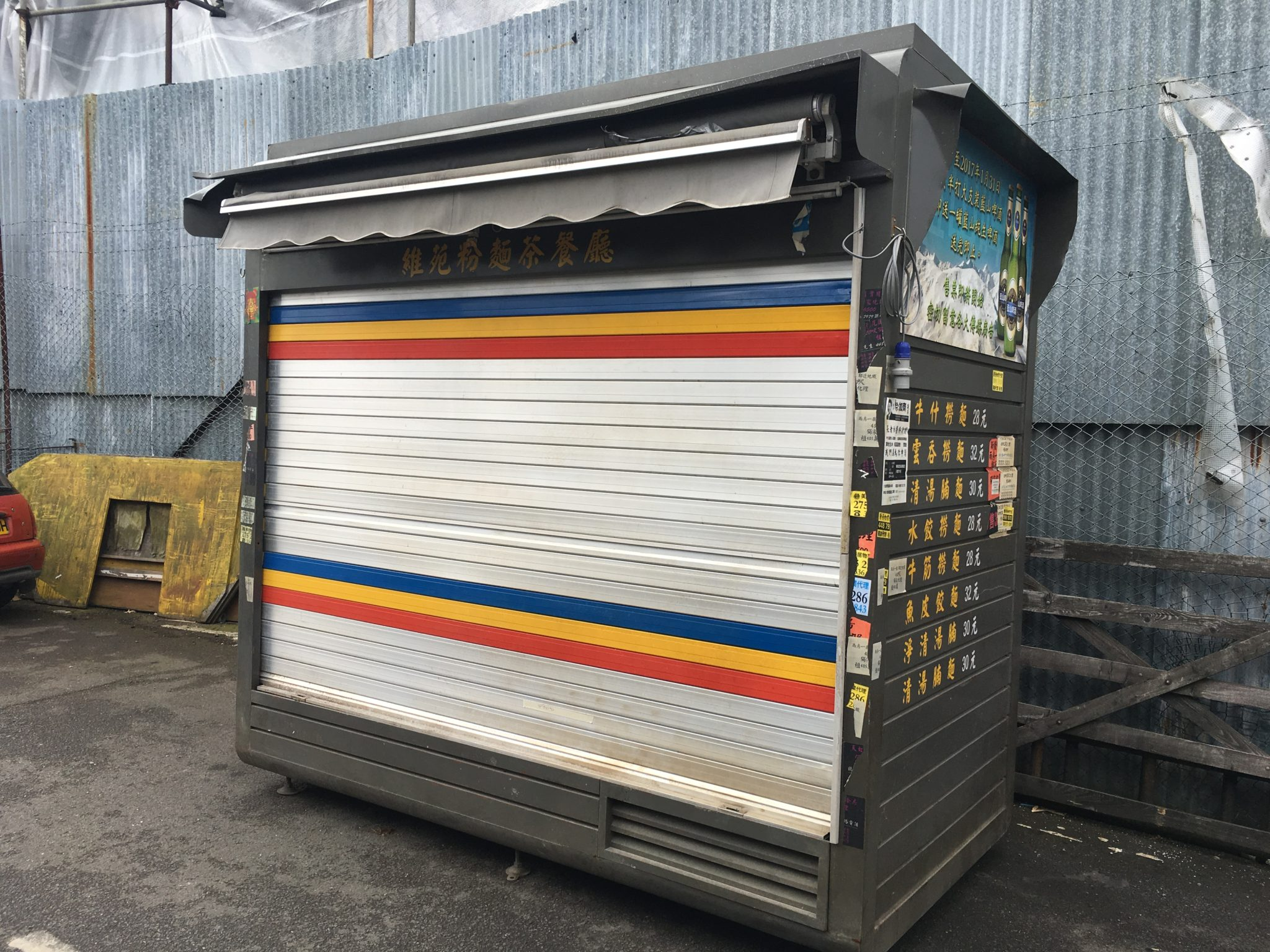 Newspaper/shop Kiosk With Awning -