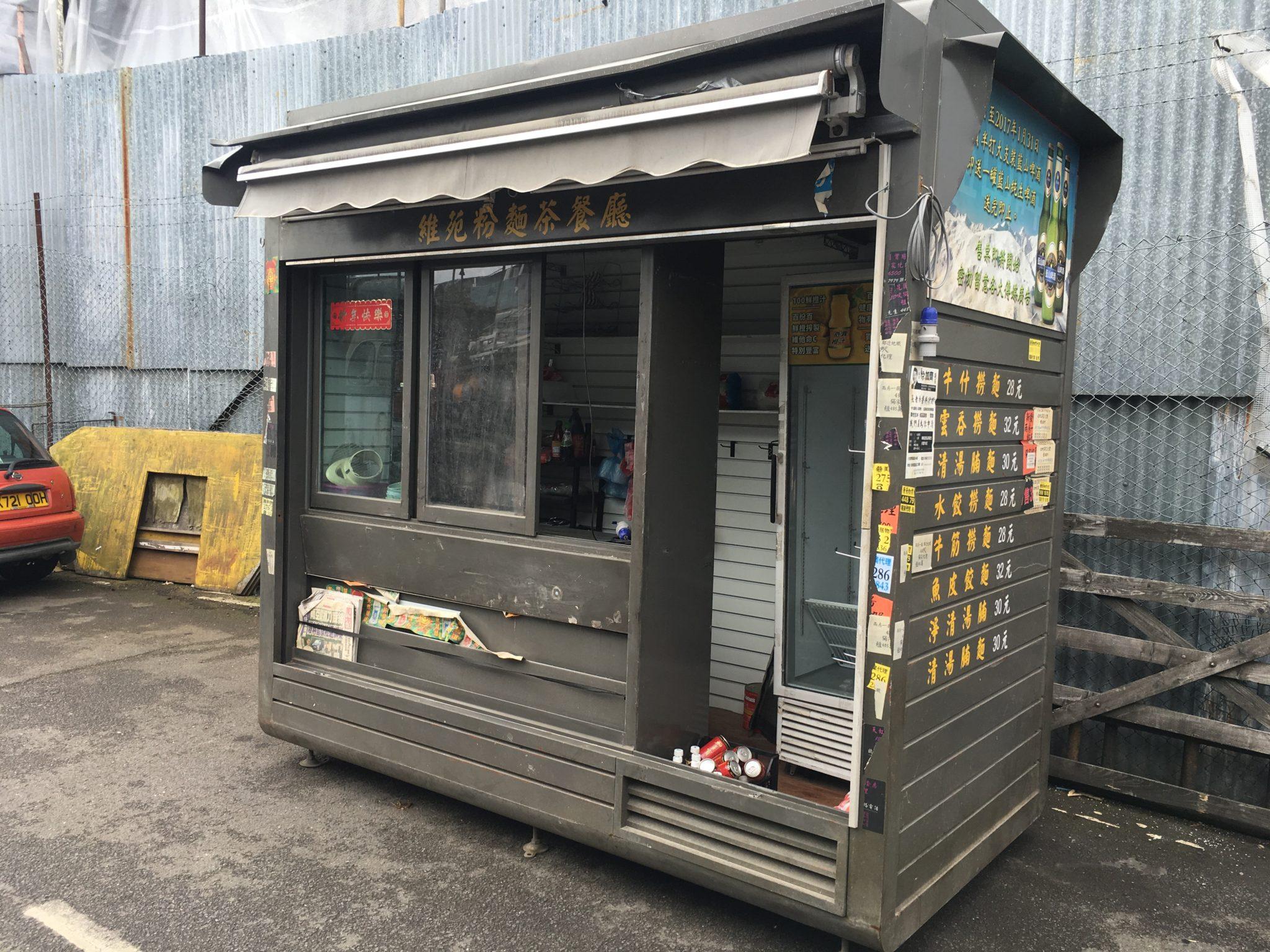 Newspaper/shop Kiosk With Awning - IMG_1922